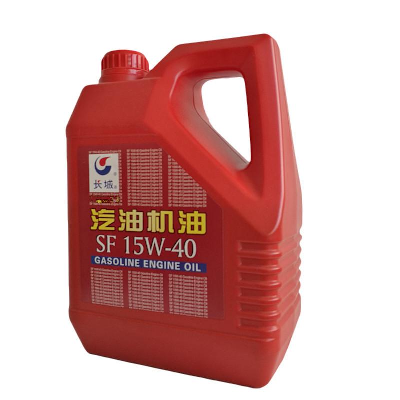 Dầu động cơ van cao cấp Great Wall SF15W40