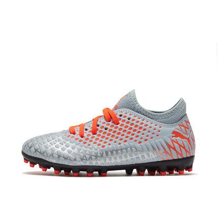 Giày bóng đá màu học sinh chính hãng của PUMA Hummer FUTURE 4.4 MG 105697