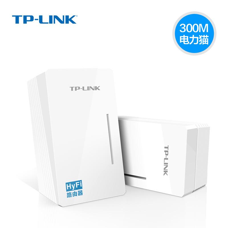 Bộ khuếch đại tín hiệu không dây TP-LINK HyFi