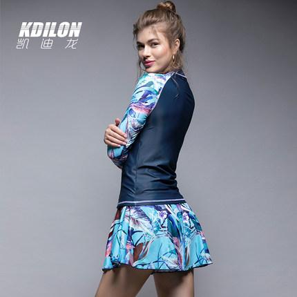 chống thấm nước  kdilon Kaidilong bảo thủ chia váy dài tay áo tắm nữ chống nắng gợi cảm tuổi trẻ che