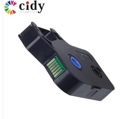 SUPVAN Ruy băng Shuofang dòng máy ruy băng TP-R1002B chính ruy băng vuông đen chủ tp70 / 76/80/86 ru