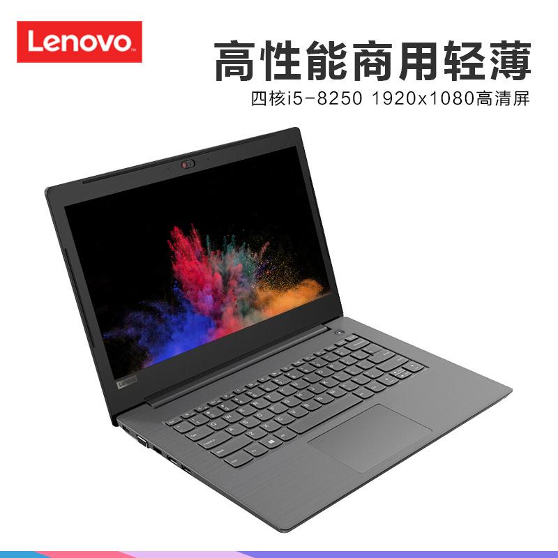Lenovo Thị trường phụ kiện vi tính Lenovo Yang Tian V330-15 Máy tính xách tay 15,6 inch i5-8250 máy