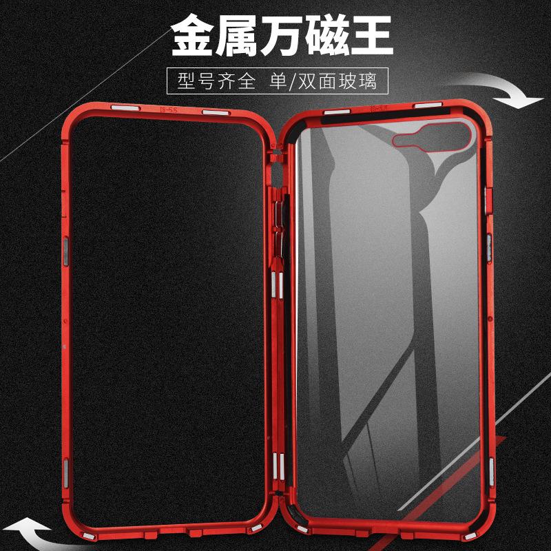K MIX Cửa hàng phụ kiện chất lượng cao Apple cho vỏ điện thoại di động từ tính tối đa xs iPhoneX78 k