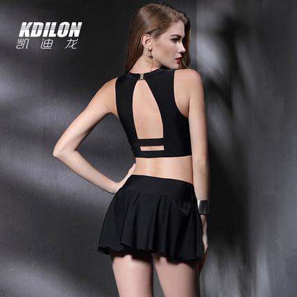 chống thấm nước  kdilon Kaidilong áo tắm nữ hai mảnh hot mùa xuân chia váy gợi cảm ngực lớn ngực nhỏ