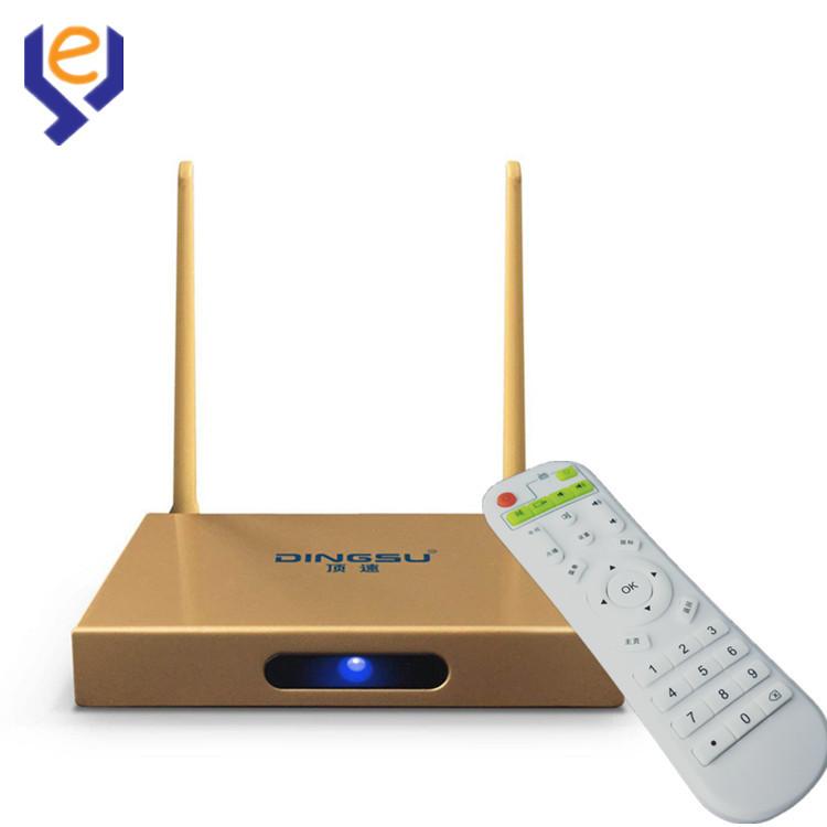 DINGSU Thiết bị kết nối Internet cho TV Mạng H9 tốc độ tối đa TV set-top box HD player 1G + 8Gwifi b