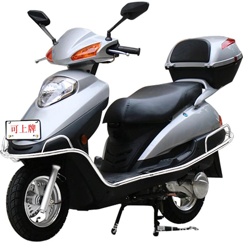 XINBAOPAI xe môtô / xe máy Nhà sản xuất xe tay ga Yu khoan xe tay ga dành cho người lớn 125CC công s