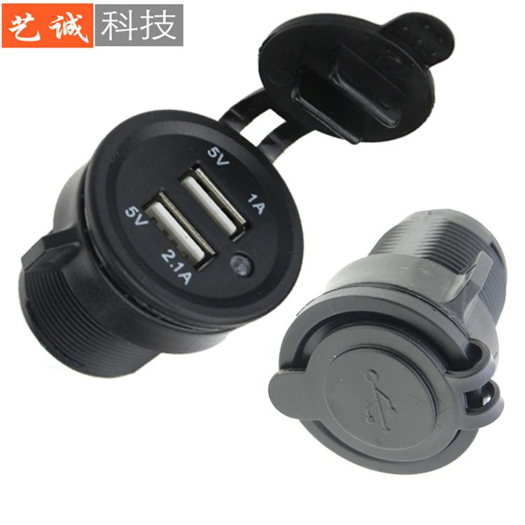 YICHENG phụ tùng xe hơi Xe máy xe tay ga phụ kiện để lấy điện đôi sạc USB sửa đổi với dòng sạc USB x