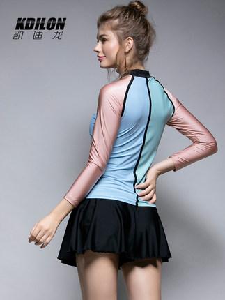 chống thấm nước  kadilon Kaidilong váy bảo thủ chia tay áo tắm dài tay nữ màu kem chống nắng thanh n