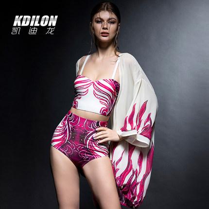 chống thấm nước  kdilon Kaidilong kỳ nghỉ bikini áo ba lỗ đi biển bên ngoài áo choàng chống nắng gợi
