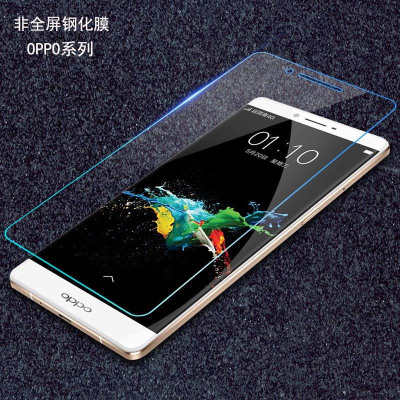 Hangfd Miếng dán cường lực Áp dụng điện thoại di động OPPOr17pro phim kính cường lực A1K3 màn hình r