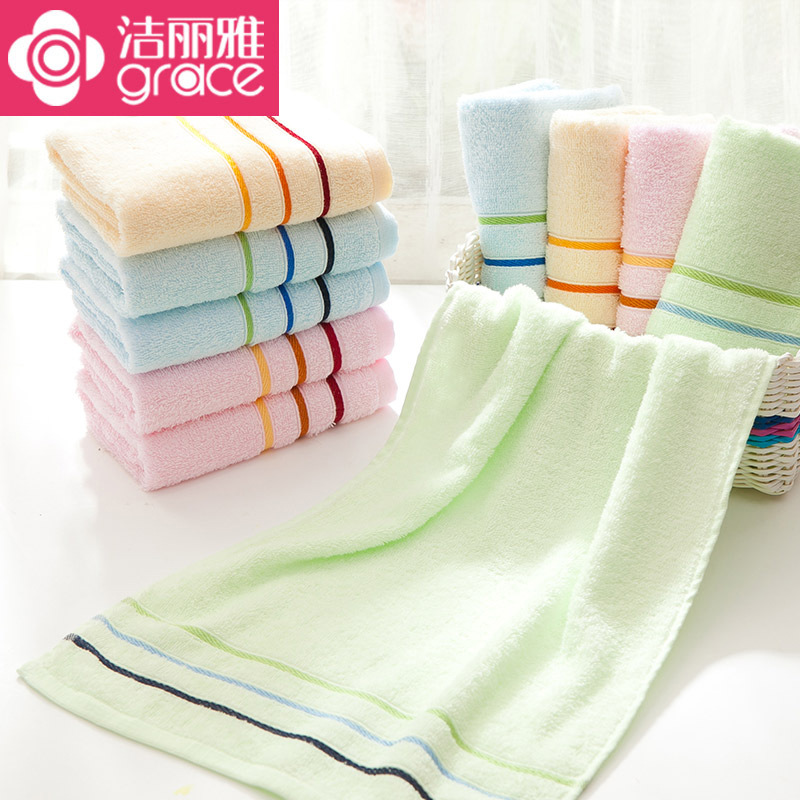 GRACE Thị trường khăn Authentic Jie Li Ya Khăn cotton nguyên chất 6443 thấm nước mềm tặng lại