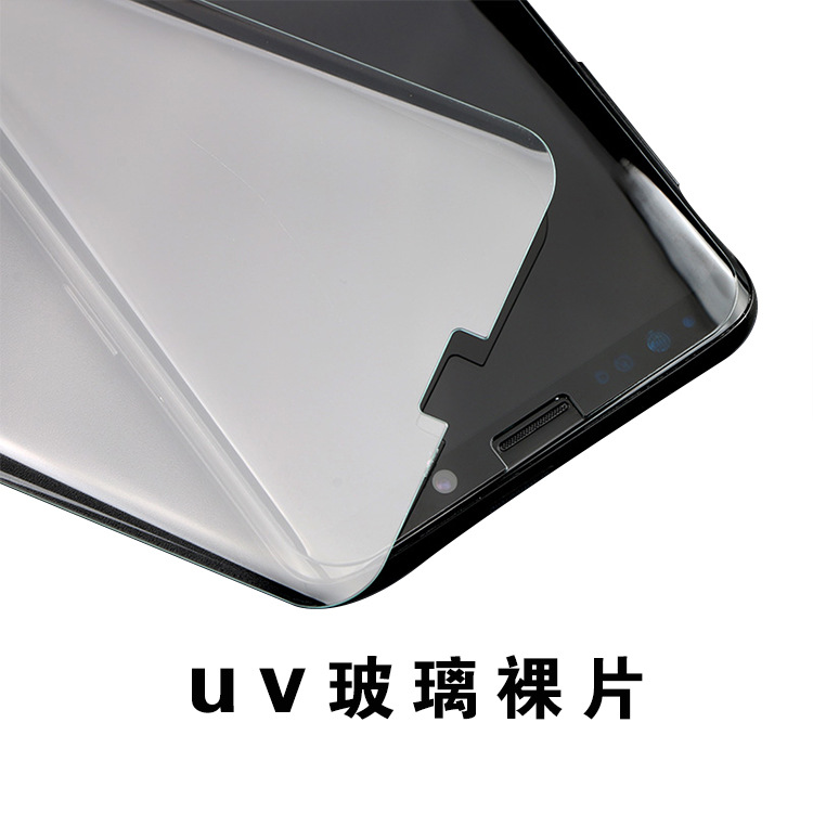 ZHONGXING Miếng dán cường lực Áp dụng Samsung Note9 phim chất lỏng uv cường lực Phiên bản toàn màn h