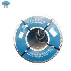 XINYU Tôn silic Thép cán nguội không định hướng 50ZW600 Xinyu Steel