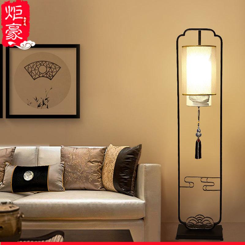 JUHAO Đèn âm đất Mới đèn sàn Trung Quốc phong cách cổ điển Trung Quốc phòng khách phòng ngủ đèn ngủ