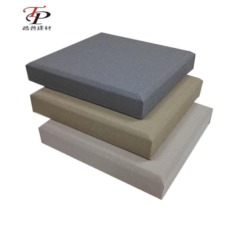 TAPU Vải ốp tường Túi mềm chống cháy vải mềm hấp thụ âm thanh | bảng hấp thụ âm thanh quần áo | bảng