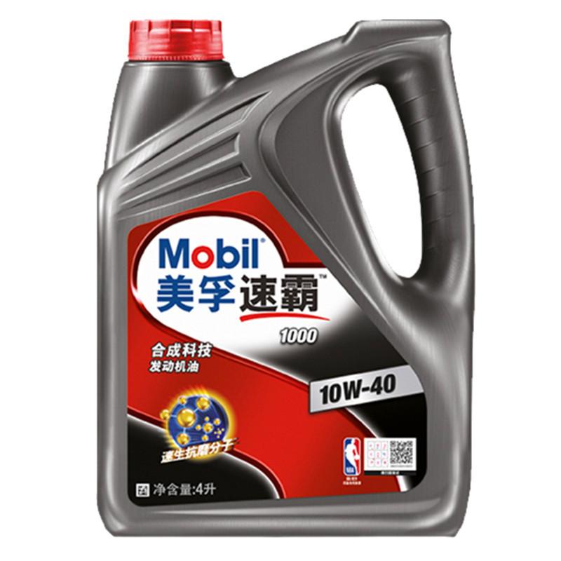 Công nghệ tổng hợp dầu ô tô Mobil Speedmaster 1000 10W-40 SN Dầu nhớt Mobil 4L