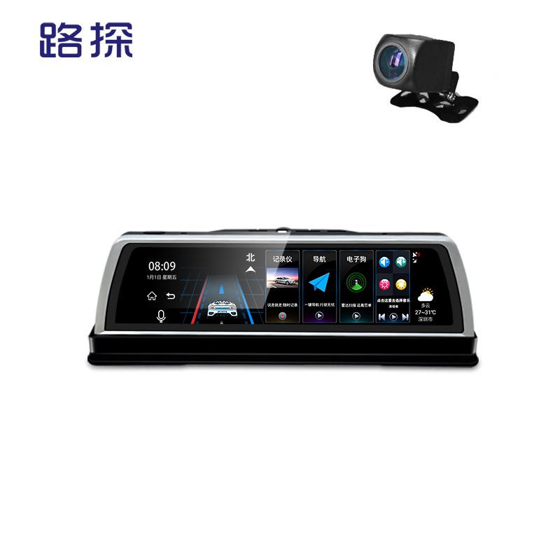 Bảng điều khiển trung tâm K500 toàn màn hình truyền phát phương tiện ghi âm lái xe ghi hình kép qua