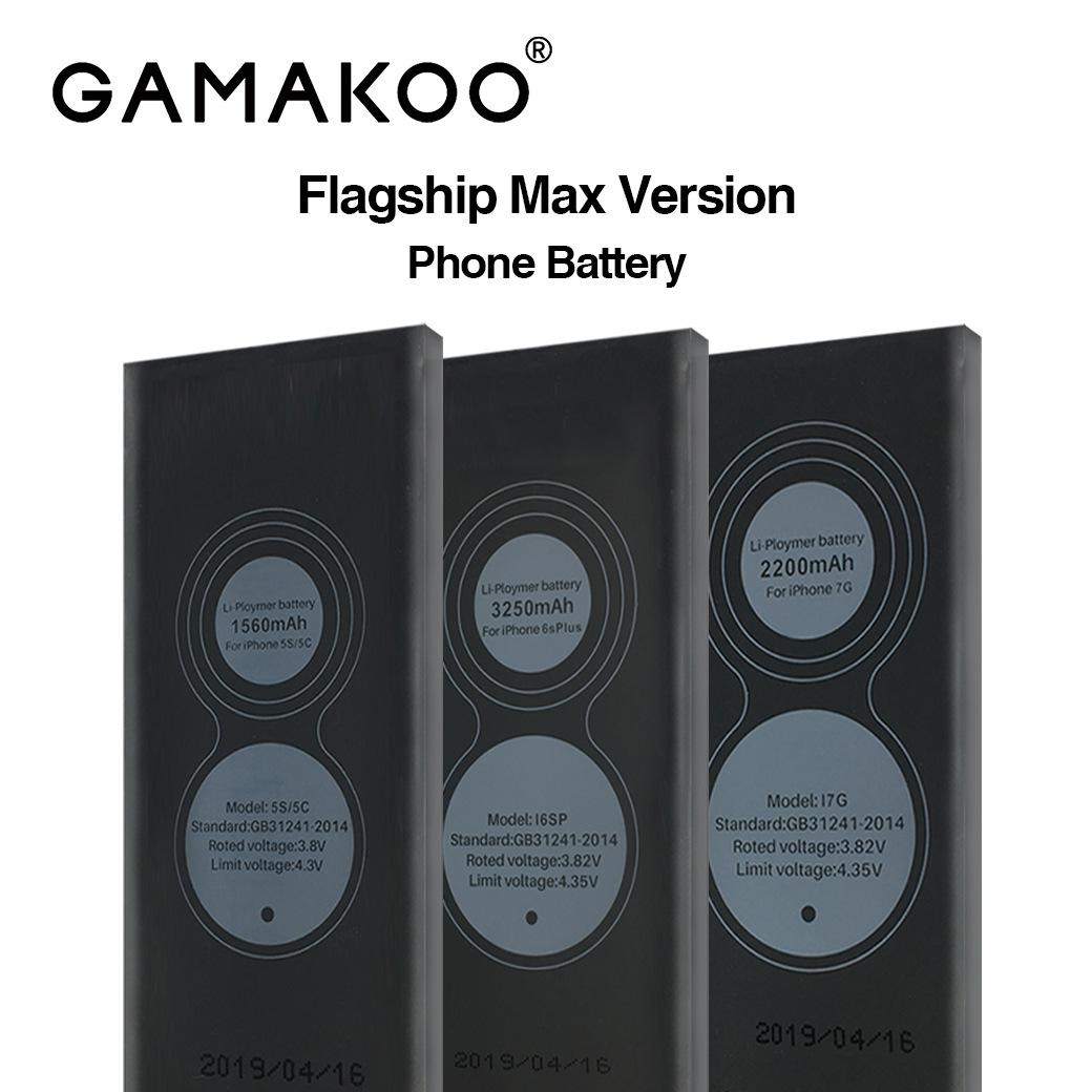 GAMAKOO Pin điện thoại Nhà máy phê duyệt trực tiếp cho Apple 6s pin dung lượng lớn iPhone 5 6 7 7p 6