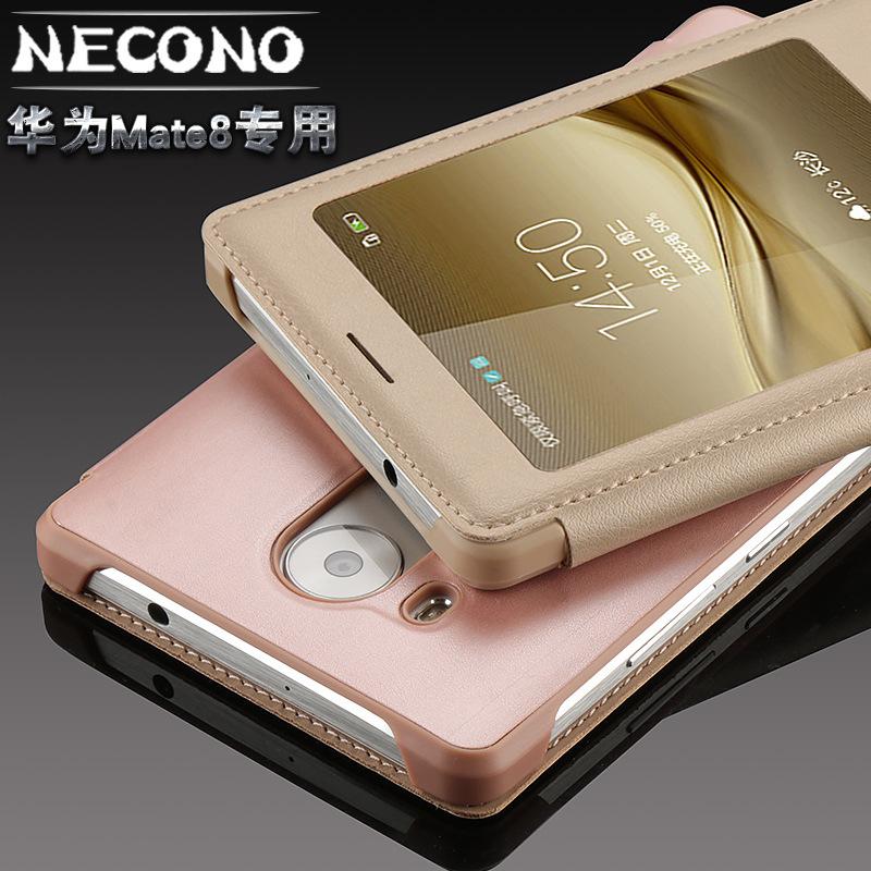 NECONO Cửa hàng phụ kiện chất lượng cao Huawei Cửa hàng phụ kiện chất lượng cao mate8 vỏ sò mới Huaw