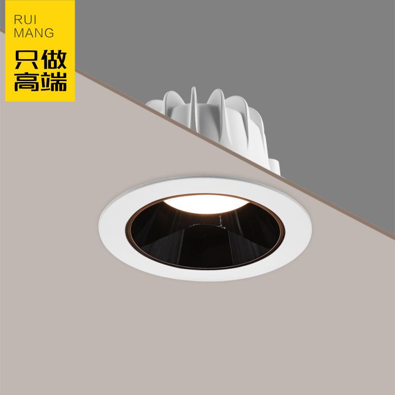 RUIMANG Đèn trần Đèn led nhúng led cob chống lóa đúc 5W7W downlight led2.5 inch 3 inch 4 inch 6 inch
