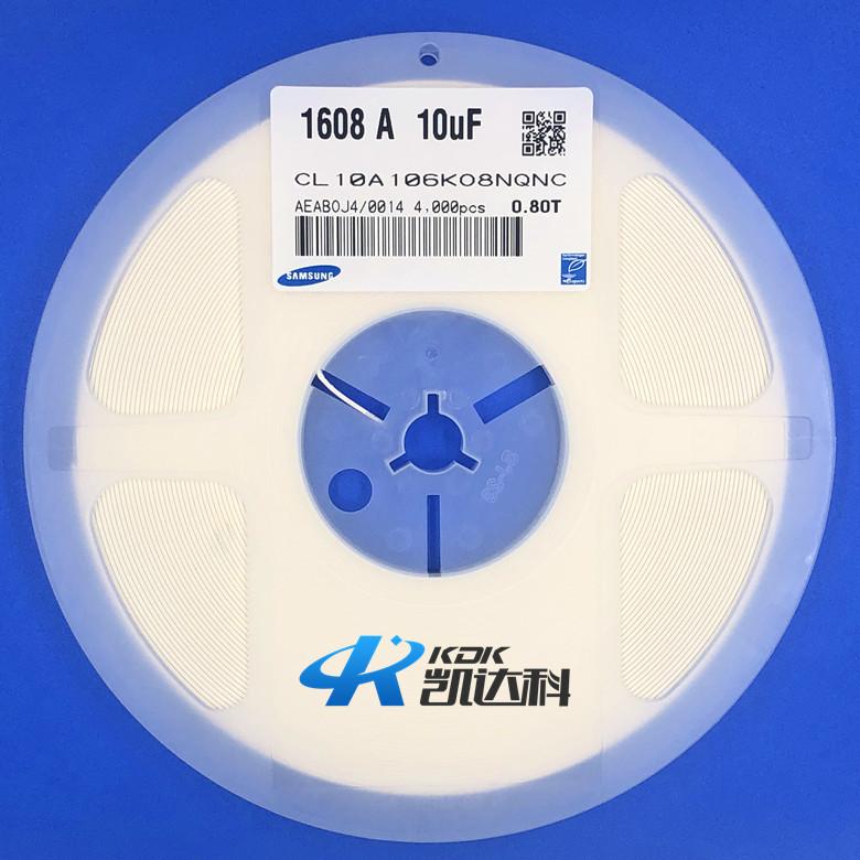Samsung Tụ Ceramic Tụ điện chip 0603 10UF 106P 106K 16V 10% X5R Tụ gốm Samsung 1608