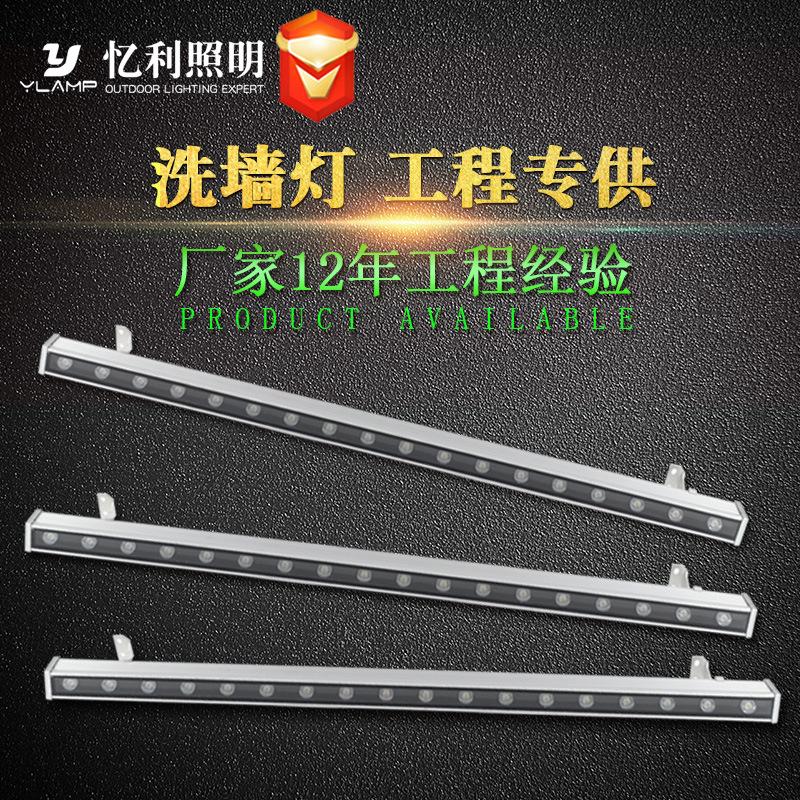 Đèn LED Wall Washer Led không thấm nước kiểm soát nội bộ máy giặt tường rgb nước mẫu máy giặt tường