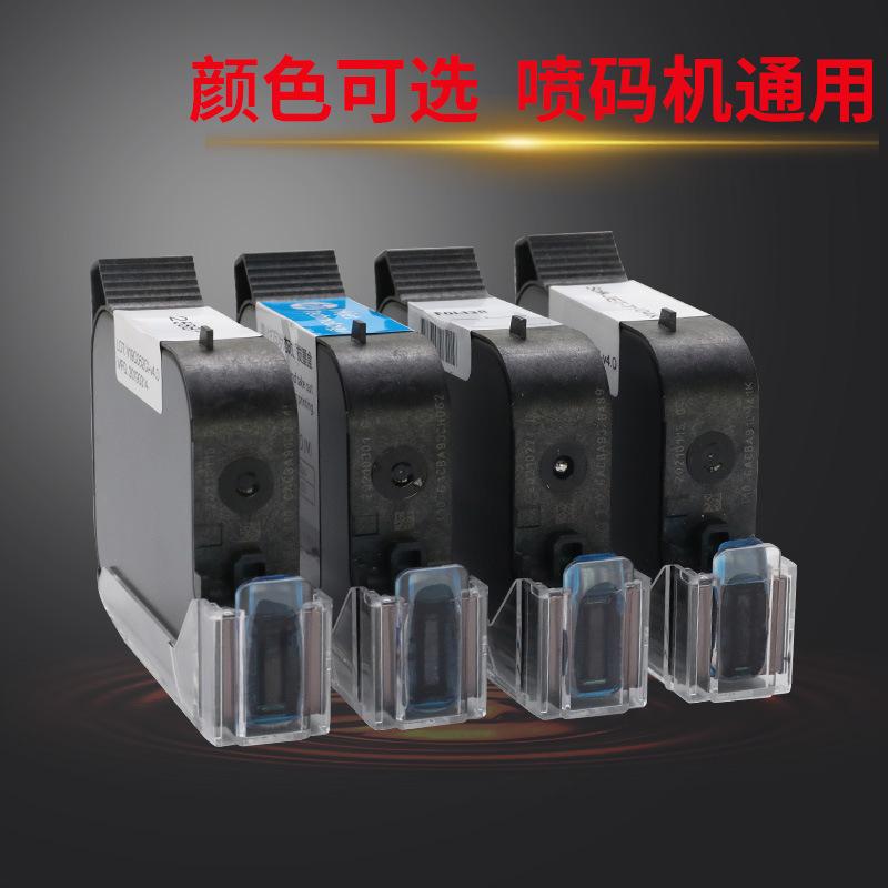 Hộp mực nước Máy in phun cầm tay nguyên bản Hộp mực khô nhanh 2588 / JS10M / JS12M / BK42A / 2790K