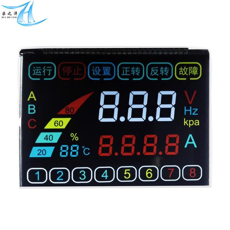 HZY Sản phẩm LCD Các nhà sản xuất màn hình LCD LCD chuyên sản xuất mã phân khúc tùy chỉnh màn hình L