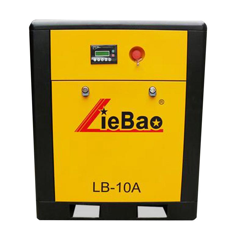 LIEBAO - Máy nén khí trục vít LB-10A Cheetah .