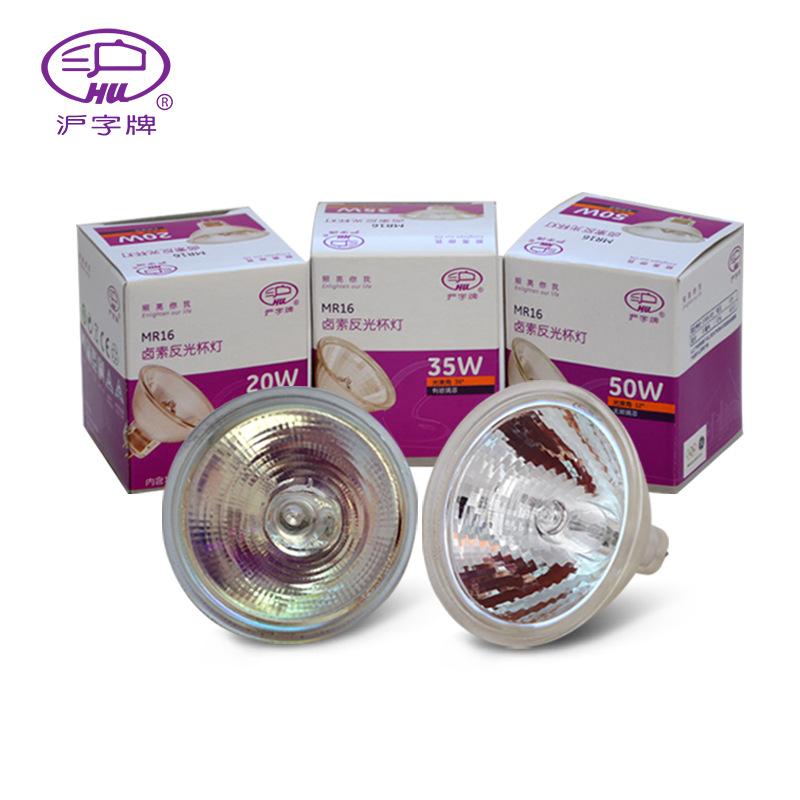 GE Cup phản quang Thượng Hải thương hiệu MR16 đèn phản xạ halogen cốc 20W35W50W đèn trần trần 12V AC