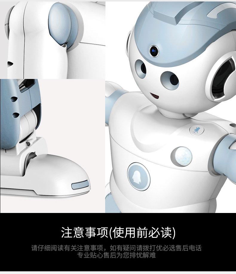 robot đối thoại giáo dục sớm trí thông minh nhân tạo Qrobot Alpha để cùng trẻ em học nhảy