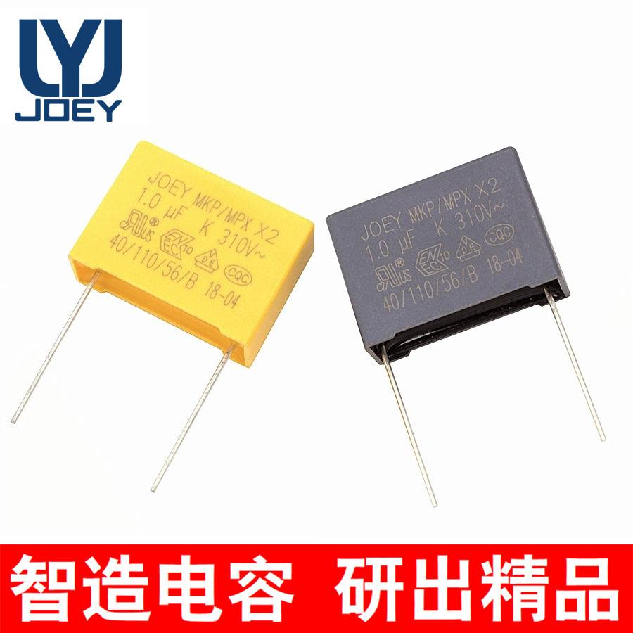 JOEY Tụ điện Nhà máy cung cấp trực tiếp tụ an toàn X2 105K275V 310V có thể tùy chỉnh kích thước 1.0u
