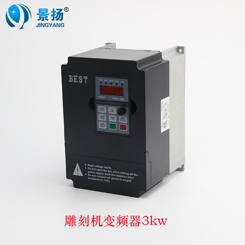 Biến tần 3.0kw Biến tần loại một pha điện áp thấp Khắc dòng điện trục chính