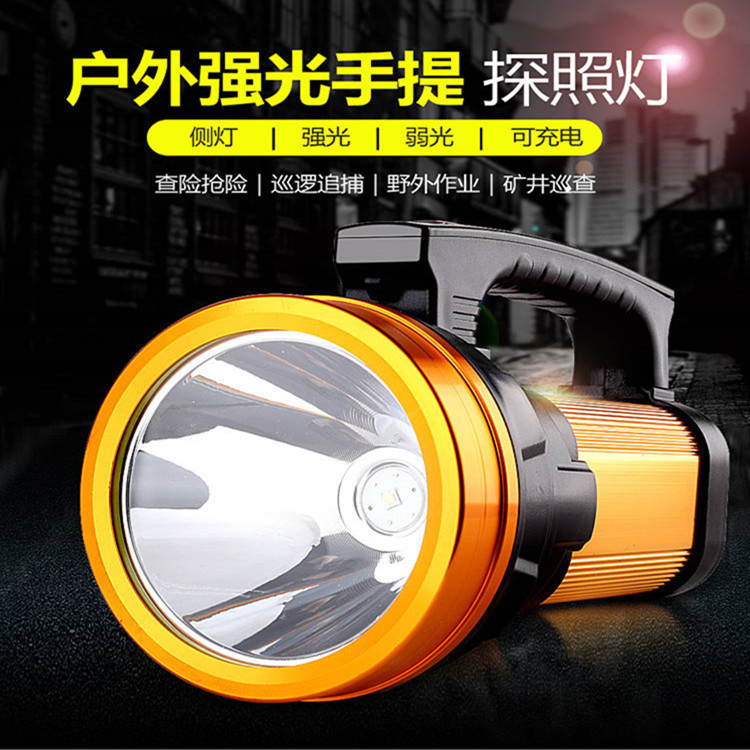 Đèn LED khẩn cấp Nhà máy trực tiếp tìm kiếm di động 500W siêu sáng LED sạc chói tầm xa 1000 mét chiế