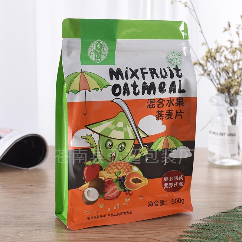 HONGCHAO Túi đứng Túi đóng gói thực phẩm kín hình bát giác chuyên nghiệp Túi nhựa ziplock tự hỗ trợ