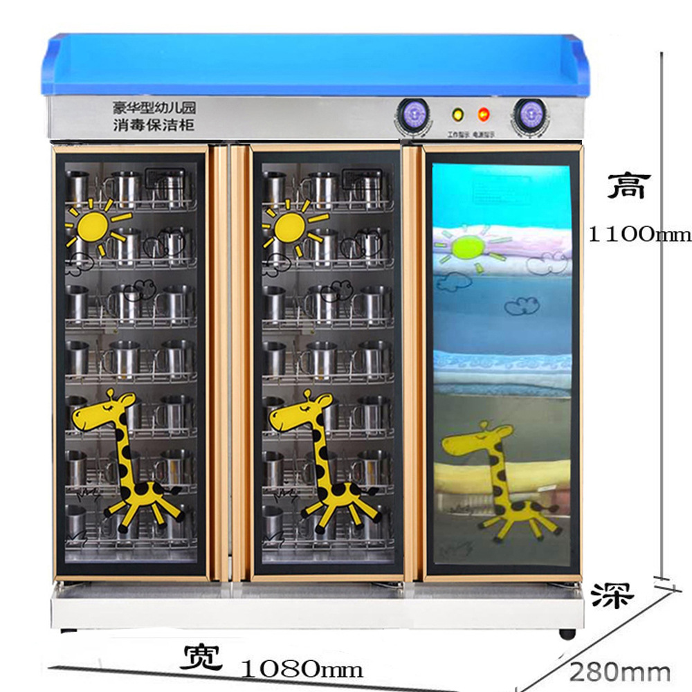Tủ khử trùng khăn , chén khử trùng sử dụng kép , dùng cho Trường mẫu giáo .
