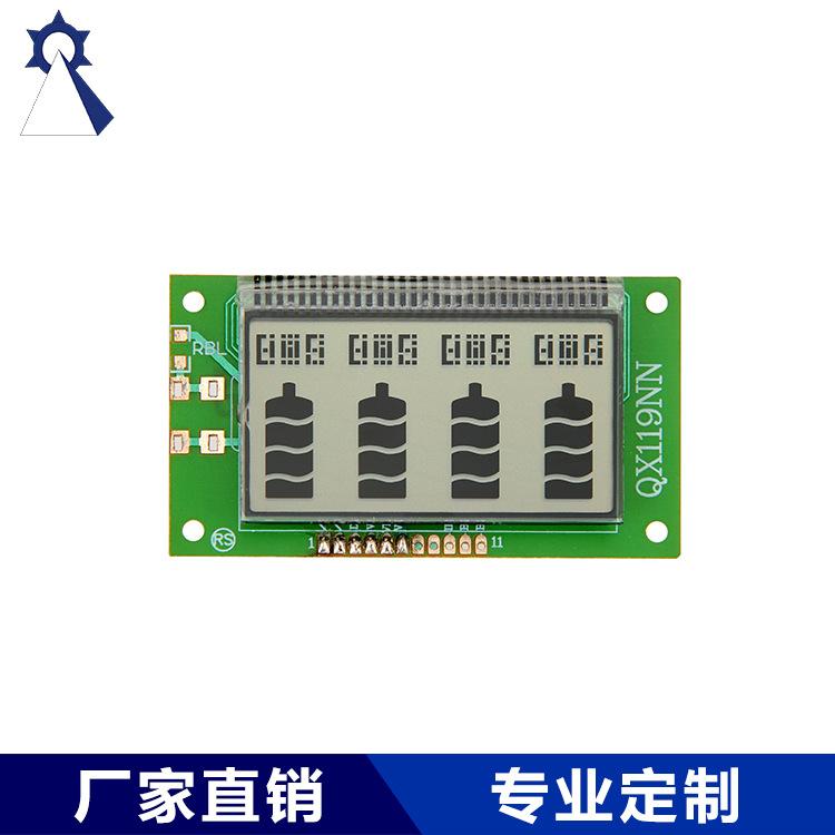 Sản phẩm LCD Cung cấp TN mô-đun màn hình tinh thể lỏng QX089LCM Mô-đun màn hình tinh thể lỏng LCD