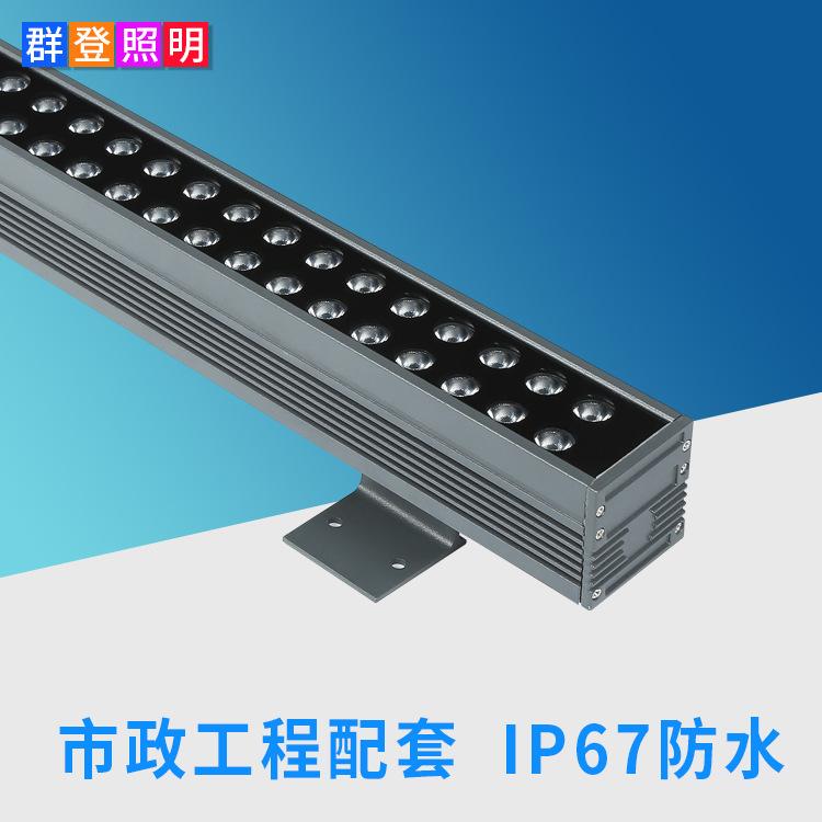 QUNDENG Đèn LED Wall Washer IP67 không thấm nước hai hàng máy giặt tường Cầu xây dựng cơ thể năng lư