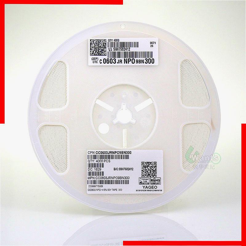 Uadmit Tụ Ceramic Nguồn gốc của tụ điện chip Guoju 0603 104 M Y5V 25V tụ gốm không phân cực