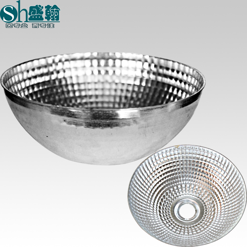 SHENGHAN Cup phản quang Nhà máy trực tiếp đèn LED phản xạ cốc phản xạ nhôm vỏ đèn pha cốc phụ kiện á