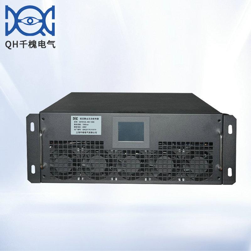 Thiết bị bù công suất phản kháng điện áp thấp SVG