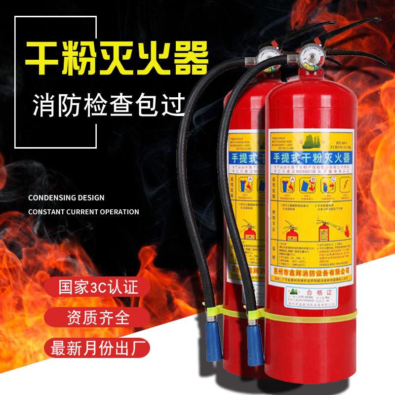 Bình chữa cháy 4kg , Bình chữa cháy hộ gia đình