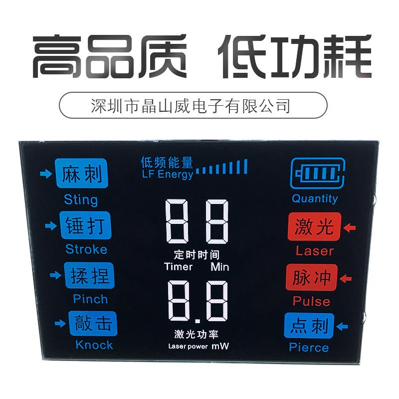 Sản phẩm LCD Dụng cụ vật lý trị liệu Meridian màn hình tinh thể lỏng LCD, đèn nền LED mát xa, sản ph