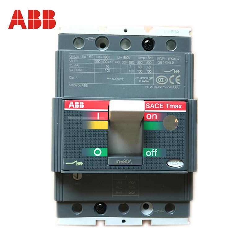 ABB Thiết bị chống giật điện Đúc trường hợp ngắt mạch Phát hành ABB Switch rò rỉ Bảo vệ T2S160 Khung