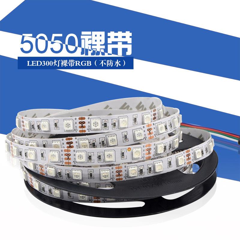 JinGuangHeng Đèn LED dây Nhà máy Thâm Quyến PCB5050LED dải ánh sáng Epoxy không thấm nước đầy màu sắ
