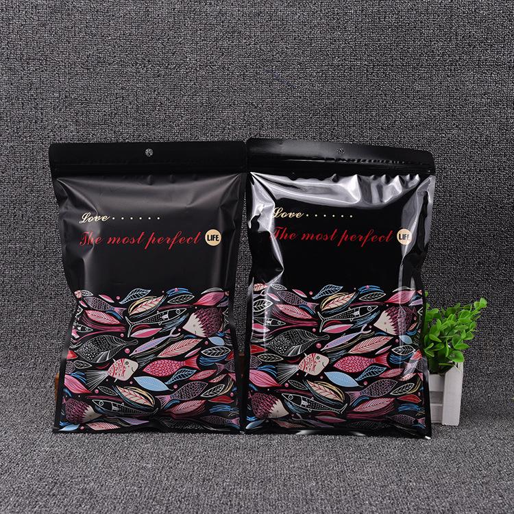 Túi đựng quần lót Quần áo túi xà cạp túi bụng đồ lót ngắn quần an toàn Ziplock túi đồ lót túi Nhật B