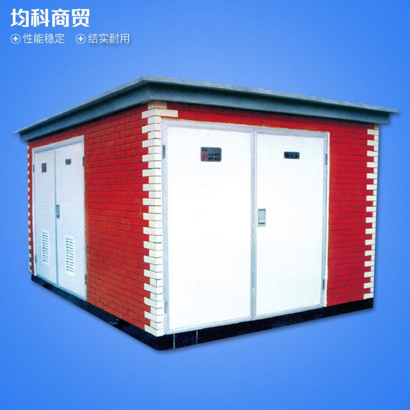 JUNKE Trạm biến áp điện Trạm biến áp kiểu hộp