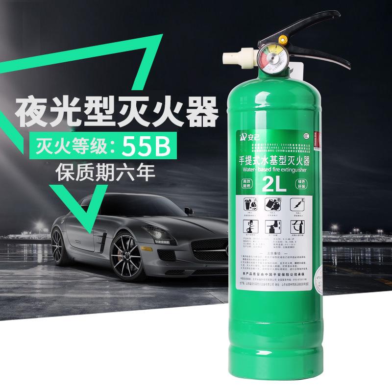 ANJI Bình chữa cháy gia dụng , loại chữa cháy cấp 55B hiệu quả cao