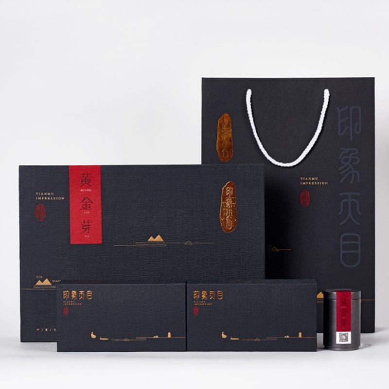 Hộp quà tặng Sáng tạo hộp quà tặng trà với hộp quà tay đặt hộp quà tặng sức khỏe tùy chỉnh logo