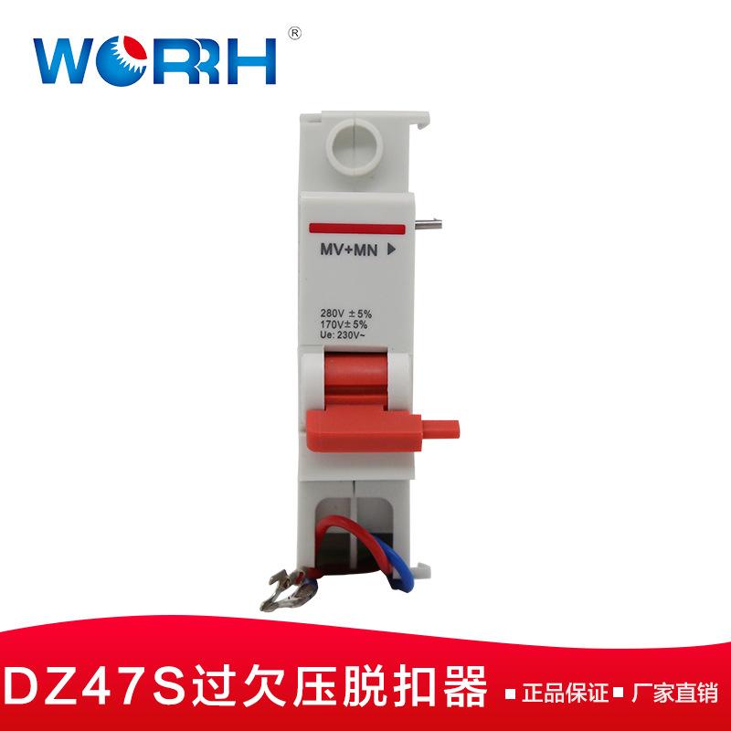 ZIDIAN Thiết bị chống giật điện Bộ điều hướng MV DZ47S Phụ kiện phát hành quá áp MV + MN